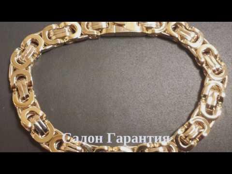 Женские золотые и серебряные браслеты на заказ