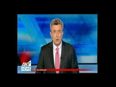 newsbomb.gr: Νέα ένταση στο Αιγαίο