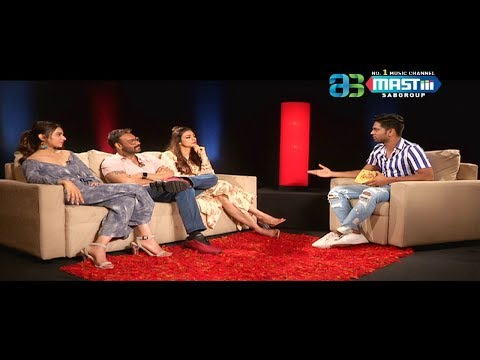 Exclusive Interview | De De Pyaar De | Ajay Devgn | Tabu | Rakul Mp3