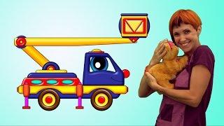 Мультики для малышей - про машинку, Машу и про котёнка
