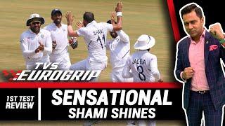 Sensational SHAMI shines   'TVS Eurogrip' presents #AakashVani   Cricket Analysis