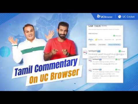 UC Cricket   Tamil Live Commentary  Virender Sehwag   Irfan Pathan   IPL  2019
