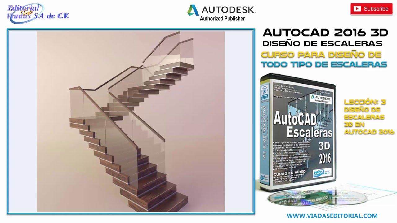 Autocad 2016 3d curso tutorial para dise o de escaleras for Escaleras 3d max