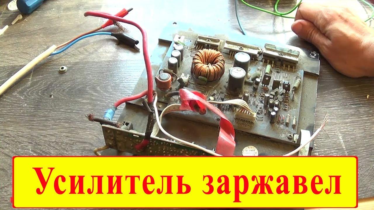 Какой усилитель такой и ремонт. Supra SRD-303A