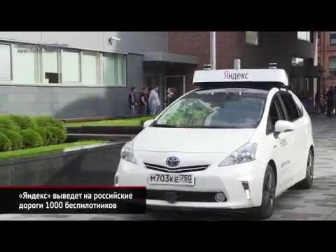 Яндекс выведет на дороги 1000 беспилотников. Lamborghini Aventador S покрашен | Новости сколёс №445
