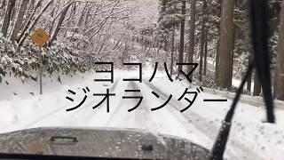 ヨコハマ ジオランダー  YOKOHAMA GEOLANDER A/T G015で雪道を走ってみた(*´∀`*)@TJラングラー
