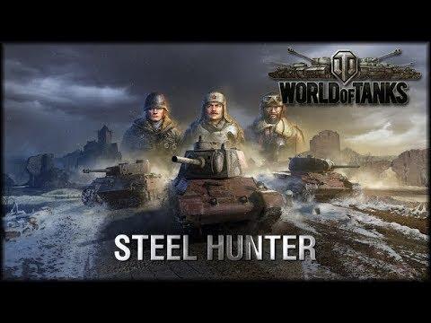 Steel Hunter - Battle Royal - World Of Tanks