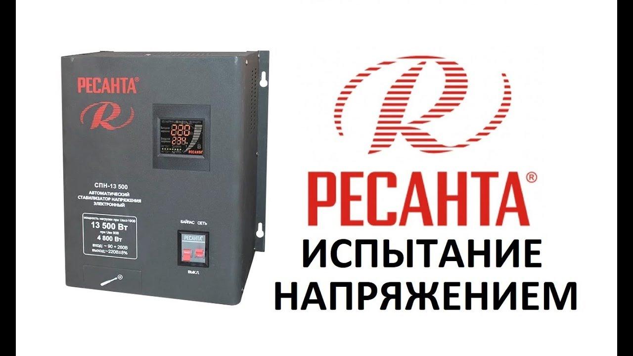 Стабилизатор напряжения при низком входном стабилизаторы напряжения лучшие мировые производители