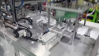 미세 먼지(황사) 마스크 생산 기계 #1 - EF 엔지…