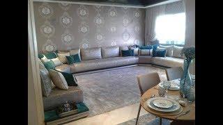 شقة مغربية رائعة ماشاء الله