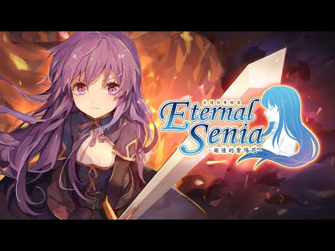 Eternal Senia - Hydrangea After The Rain (Mod Money)