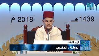 الزبير الغوزي - #المغرب | ZOUBEIR GHAOUZY - #MOROCCO