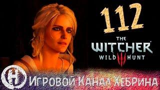 Прохождение Ведьмак 3 - Часть 112 (Остров туманов)