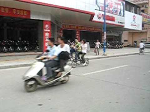 Lianjiang, Guangdong Province, China