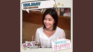 Holiday / Yeo Eun Video