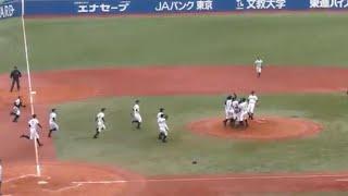 【ダイジェスト】神宮大会決勝 高校の部 星稜×札幌大谷