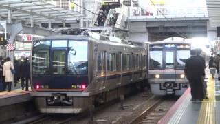 JR西日本 大阪駅を発着する電車 昼、夕方、夜、早朝