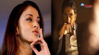 पति अभिषेक के साथ, ऐसा व्यवहार करती है ऐश्वर्या राय | Aishwarya Towards Husband Abhishek Bachchan