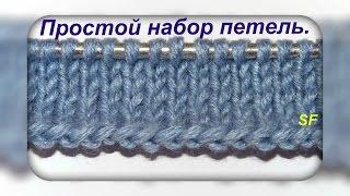 How to Cast on - Knitting Tutorials for Beginners.Как набрать петли. ВИДЕОУРОК. Вязание на спицах