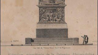 Тайны истории.  Монферан не строил Александровскую колонну.