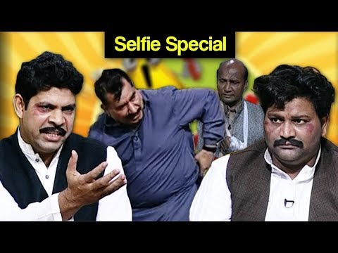Best Of Khabardar Aftab Iqbal 25 October 2017 - Selfie Special - Express News