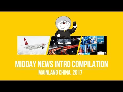 Midday News Intros Compilation Mainland China 2017 [ver. 20170827]