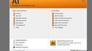 Adobe Illustrator. Дизайн Визитных Карточек. Часть 1. (Борис Поташник)