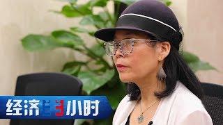 《经济半小时》 20200117 勇闯年关的老板| CCTV财经