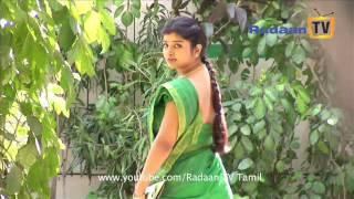 Vani Rani Background Music