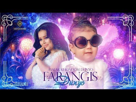 Фарангис Дунё - Асалак хонум Дунё  Farangis Dunyo - Asalak Khonum Dunyo 2020