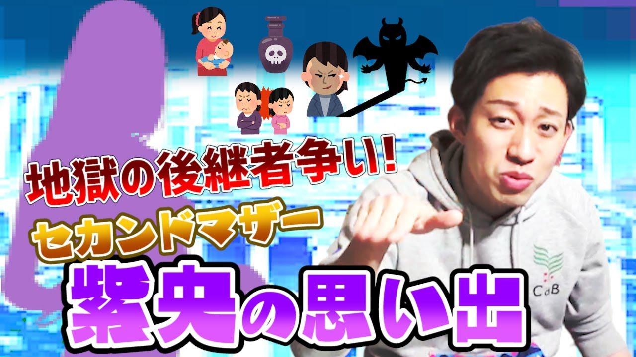 大川 紫 央 出産 大川隆法の嫁と子供情報!前妻と現在の妻&息子と娘を総まとめ