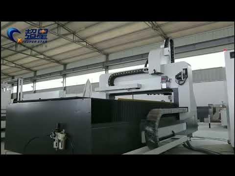 SUPER STAR 1325 Disc ATC  Woodworking Machine
