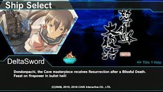 "DARIUSBURST Chronicle Saviours (PC) DLC ""Dodonpachi Resurrection"" Mission 1 Clear (HD60)"
