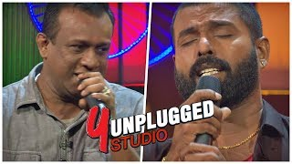 Y Unplugged Studio 28-03-2020