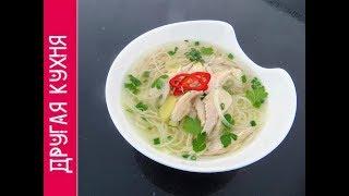 Все просят приготовить его - лечебный, анти-похмельный суп!