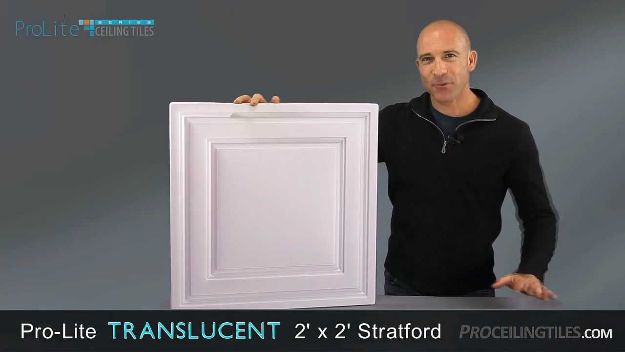 Translucent stratford 2x2 ceiling tile youtube translucent stratford 2x2 ceiling tile dailygadgetfo Image collections