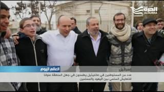 عدد من المستوطنين في عاتنيئيل يطمحون في جعل المنطقة عنوانا للتعايش السلمي بين اليهود والمسلمين
