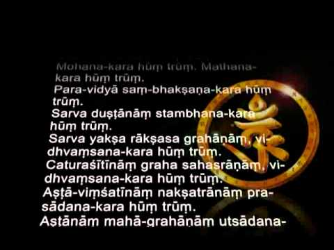 古梵音楞嚴咒 (房山石經) The Shurangama Mantra in Sanskrit