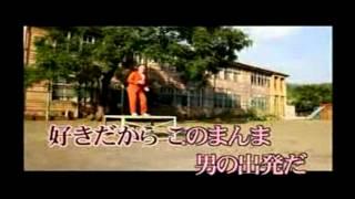 男の出発 大江 裕 2012 - 09 - 26 発売 請大家支持正版!! 如有侵權, 請...