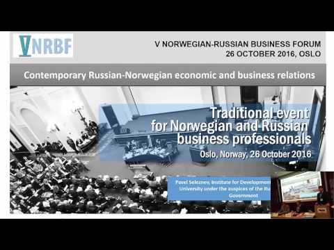 V NRBF -  Russian industry, economy and Eurasian development