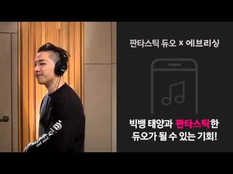 Taeyang singing 'LOSER' on EverySing