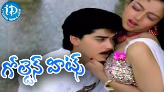 Manavarali Pelli Movie Golden Hit Song || Champaku Charedu Kannulu Video Song || Soundarya, Harish
