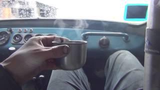 Пар над чаем