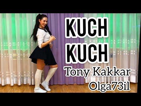 KUCH KUCH | TONY KAKKAR | NEHA KAKKAR | DANCE COVER | OLGA73IL | BOLLYWOOD