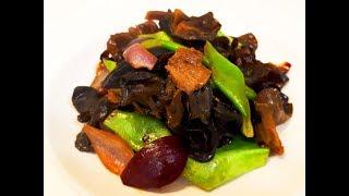 Китайская кухня.  Фасоль с мясом и древесными грибами