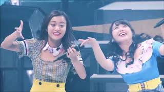 Seishun Songde °C-ute Membres du groupe : - Maimi Yajima (Leader) - Saki Nakajima (Sous-leader) - Airi Suzuki - Chisato Okai - Mai Hagiwara Sur la ...