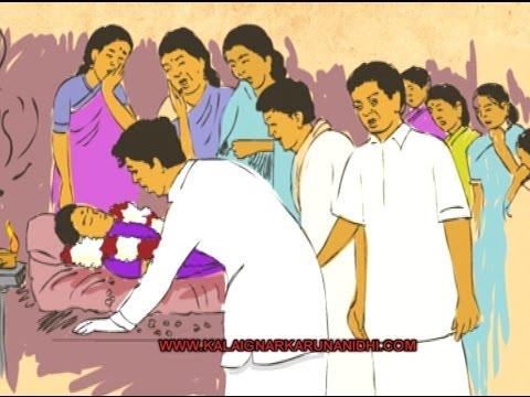 அஞ்சாமல் இருந்தவர் யாரு, கலைஞரின் புகழினை பாடு - Kalaignar Karunanidhi