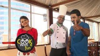 Cook With Fun - (2018-03-10)   ITN Thumbnail