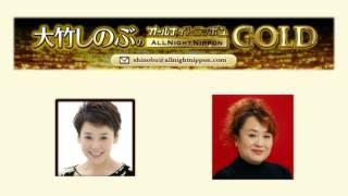 2013.1.17 2007年9月に「えり子」を「えり」に変えたそうで、、今宵パワ...