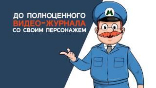 Видео презентация на заказ - видео для бизнеса(, 2016-04-04T06:35:16.000Z)